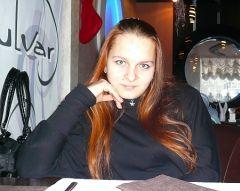 Арина Солнечная