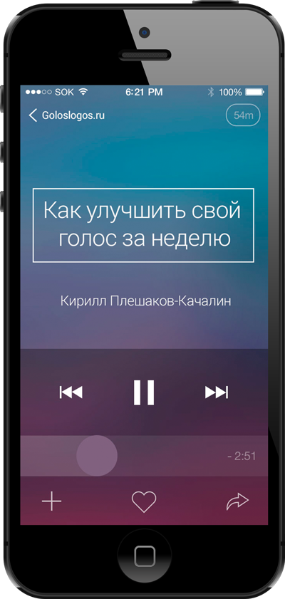 phone-kirill